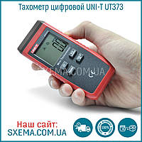 Бесконтактный цифровой тахометр UNI-T UT373