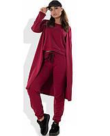 Стильный спортивный костюм тройка бордовый размеры от XL 2247