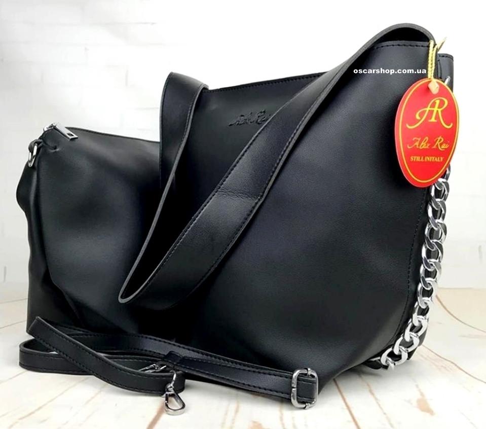 f029cfffad29 Набор женских сумок 2 в 1 комплект. Большая сумка женская через плечо с  цепью. Клатч ...