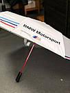 Оригінальна парасоля BMW Motorsport White (80232285874), фото 7
