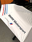 Оригінальна парасоля BMW Motorsport White (80232285874), фото 8