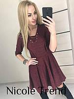 Молодежное платье из ангоры Иви Бордо, женские платья