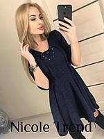 Молодежное платье из ангоры Иви темно-синее, женские платья