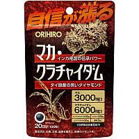 ORIHIRO Экстракт перуанской маки + тайский женьшень для поддержки здоровья, 100шт 20 дней (Мака) Япония JAPAN