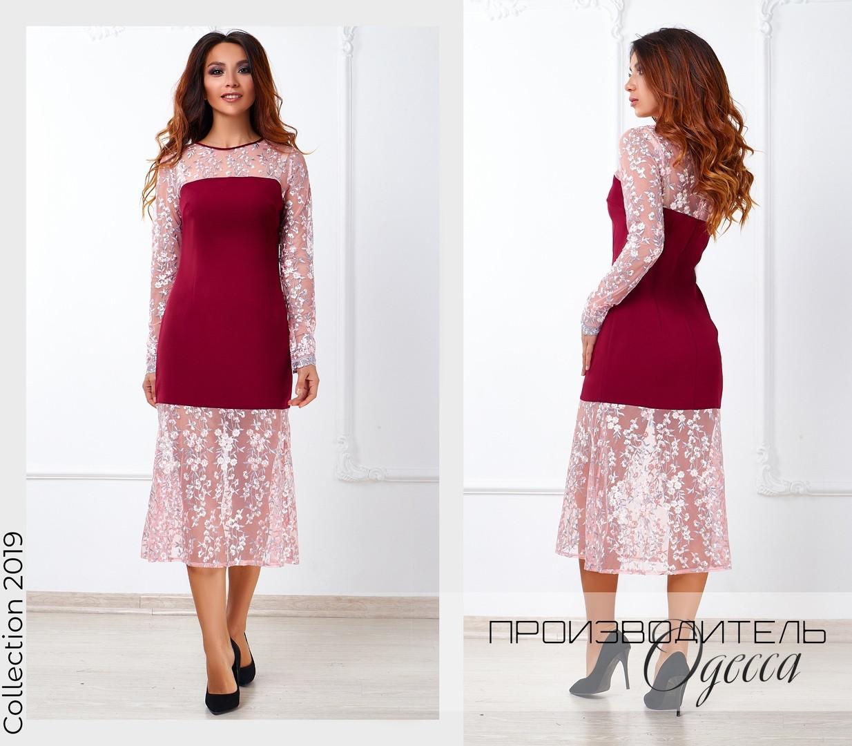Нарядное платье Azniv