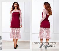 Нарядное платье Azniv, фото 1