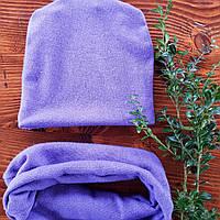 Шапка и снуд фиолетовые (фиалка)