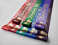 Если вы не можете определиться с цветом лент для вашего класса - закажите каждому свой цвет!