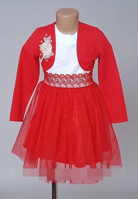 Шикарне плаття для дівчинки