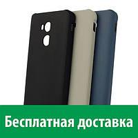 Защитный чехол Cocose для Xiaomi Redmi 4 Pro / Redmi 4 Prime (Сяоми (Ксиаоми, Хиаоми) Редми 4 про, Редми 4 pro)
