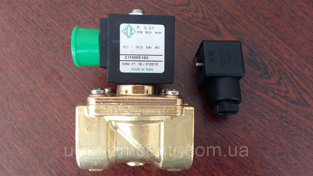 Клапаны электромагнитные 2/2 21YW4…21YW6…