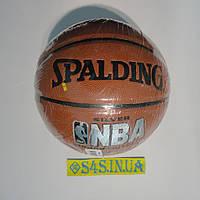 М'яч баскетбольний Spalding NBA срібло PU 5472