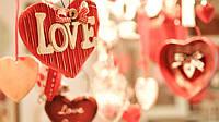 Как отметить день Валентина? Что подарить