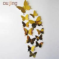 Набор №38 из 12шт золотых декоративных 3-D бабочек, без магнита