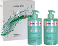 OTT/N Набiр ESTEL Otium Thalasso Therapy