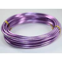 Проволока 2 мм для рукоделия 10 метров фиолетовая