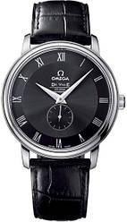 Мужские часы Omega  4813.50.01