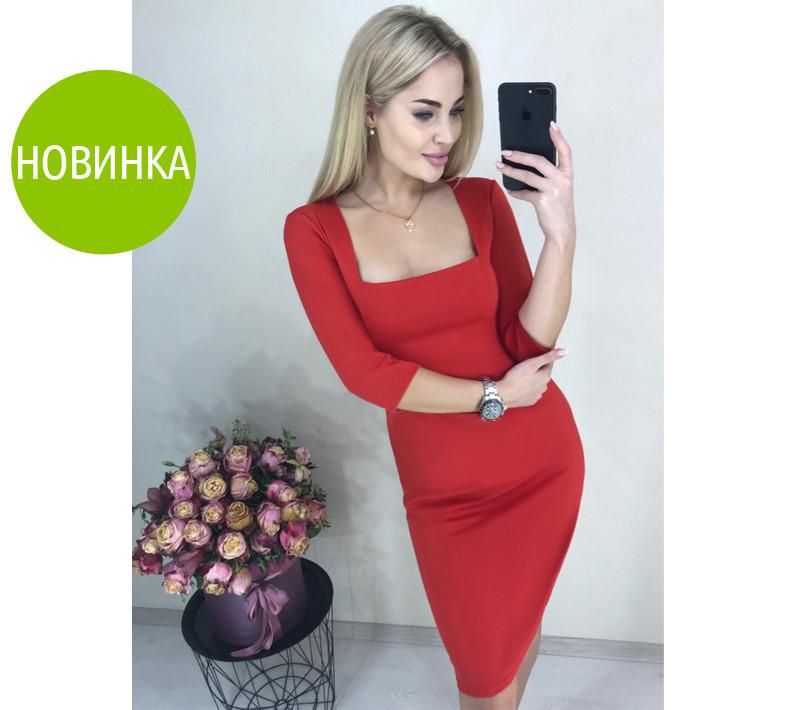 """Женское элегантное платье миди """"Розалия"""" распродажа 42 р"""