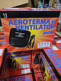 Переносний обігрівач-вентилятор для автомобіля - Auto Fan Heater 200W 12V, фото 7