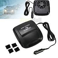 Переносний обігрівач-вентилятор для автомобіля - Auto Heater Fan 200W 12V, фото 1