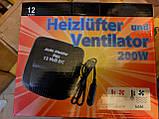 Переносний обігрівач-вентилятор для автомобіля - Auto Fan Heater 200W 12V, фото 2