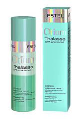 Спрей для волосся Морська піна Estel Otium Thalasso, 100 мл