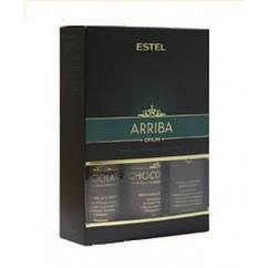 Набір Estel Chocolatier Arriba ( шампунь, бальзам, спрей-сяйво)