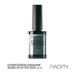 Закріпник для гель-лаку NAOMI GLOSS UP UV TOP COAT 12 мл