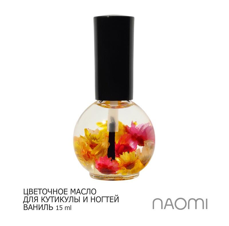 Naomi масло для кутикули ваніль