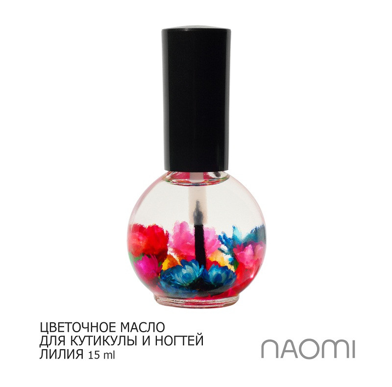 Naomi масло для кутикули лілія