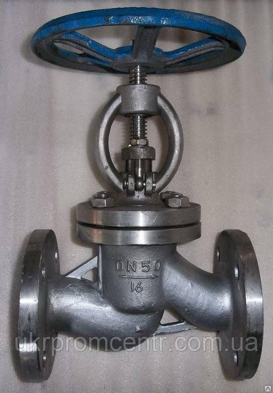 Вентиль (клапан) 15кч16нж фланцевый