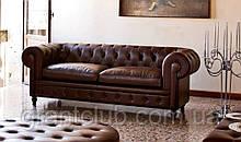 Італійський класичний диван CHESTER фабрика ALBERTA