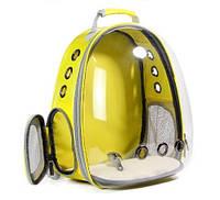 Рюкзак переноска для кошек и собак 63-1, желтая