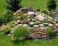 Альпийская горка, каменный сад
