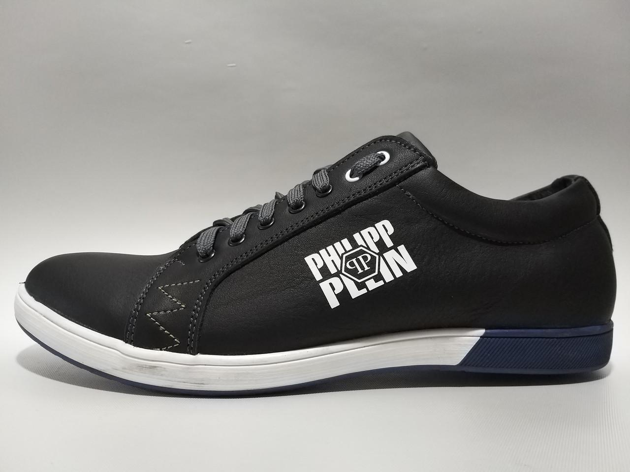 Кроссовки мужские Philipp Plein