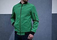aee8fb43fac Скидки на Интернет магазин верхней мужской одежды в Чернигове ...