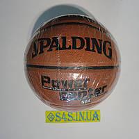 М'яч баскетбольний Spalding NBA POWER CENTER, фото 1