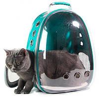 Рюкзак переноска для кошек и собак 63-1, зеленая