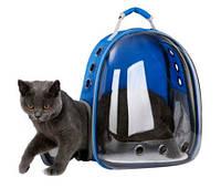Рюкзак переноска для кошек и собак 63-1, синяя