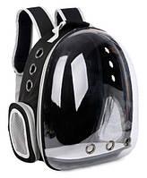 Рюкзак переноска для кошек и собак 63-1, черная