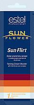 Крем-усилитель загара Sun Flirt