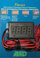 Цифровой тахометр вольтметр датчик температуры часы Пилот Пилот 12V