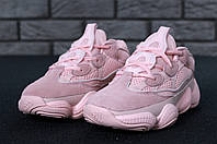 ⭐ Женские Кроссовки Adidas Yeezy Boost 500 | Жіночі Кросівки Адидас изи буст (репліка)