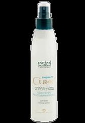 Спрей-догляд Estel Curex Therapy для полегшення розчісування волосся, 200 мл