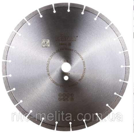 1A1RSS/C3-W 400x3,5/2,5x25,4-11,5-28-ARP 40x3,5x8+2 R190 Green Concrete