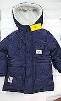 Зимняя Куртка Мех  86-110 рост