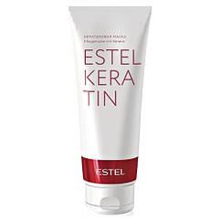 Кератинова маска для волосся Estel  Keratin 250 мл