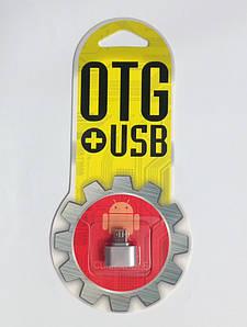 Адаптер otg micro yhl T3