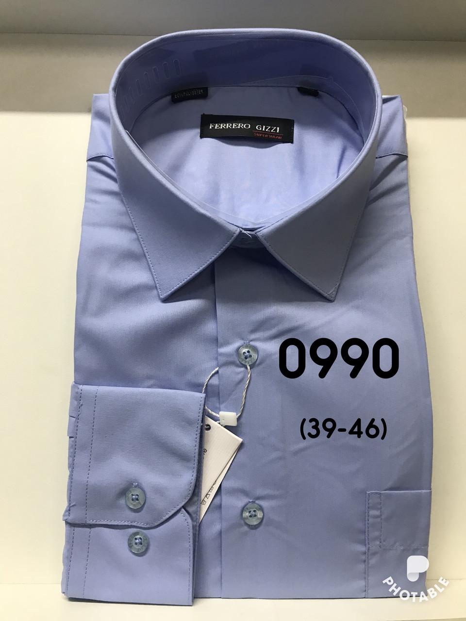 Однотонная  рубашка Ferrero Gizzi