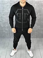 Мужской спортивный костюм Philipp Plein   Филипп Плейн (реплика)